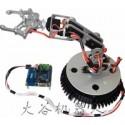 Dagu Robotikarm mit seriellem Interface