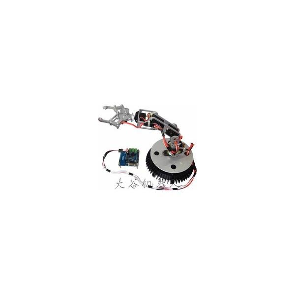 Dagu Robot arm kit with serial interface
