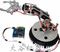 Dagu Robot arm kit with serial interface