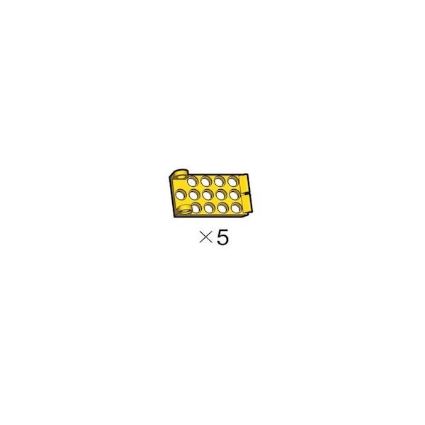 OLLO Side Adaptor yellow 5pcs