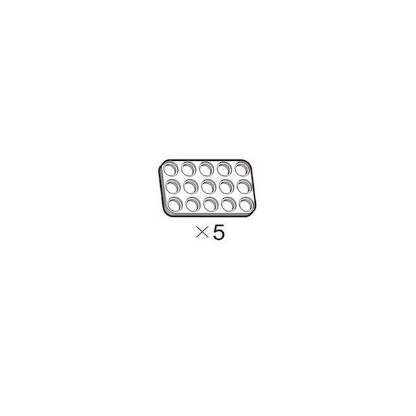 5er-Pack weiße OLLO-Platten 3x5