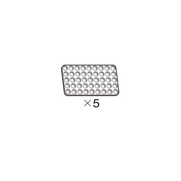 5er-Pack weiße OLLO-Platten 5x9