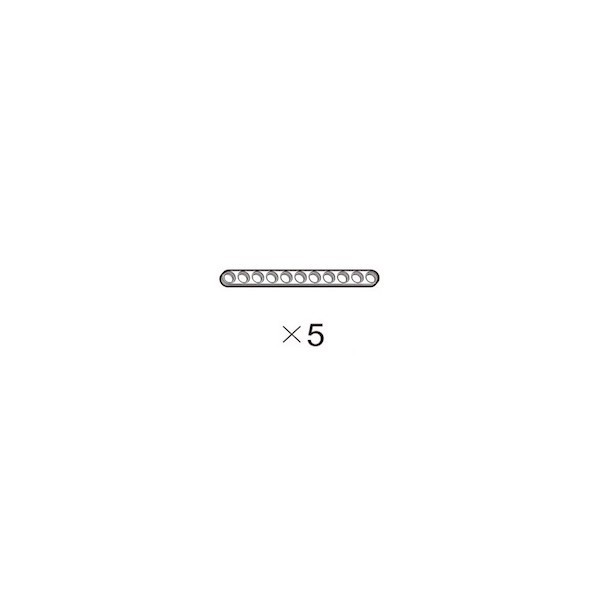 5er-Pack weiße OLLO-Platten 1x11