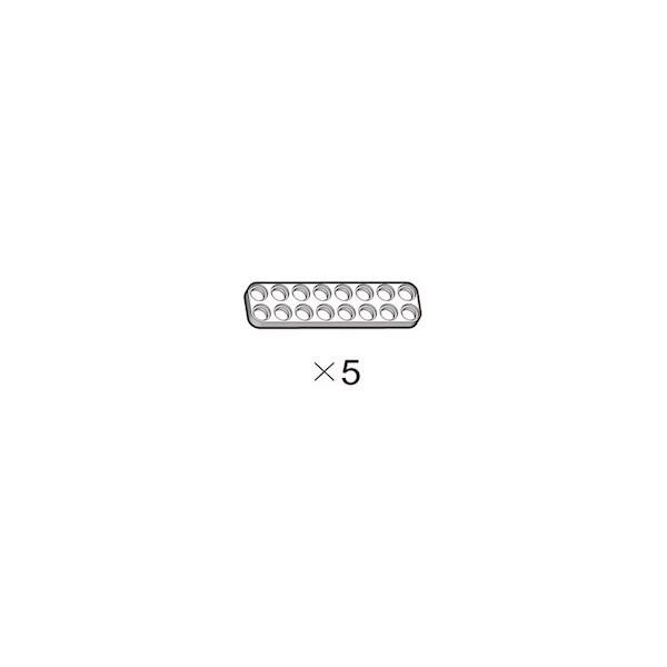 5er-Pack weiße OLLO-Platten 2x8