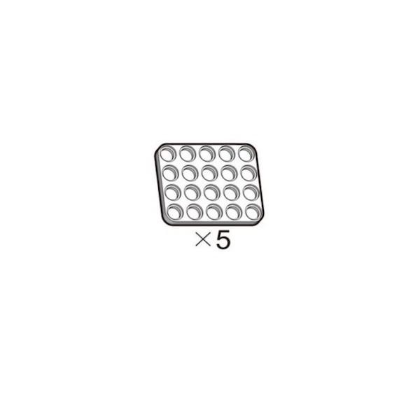 Pack of 5 OLLO 4×5 White Panels