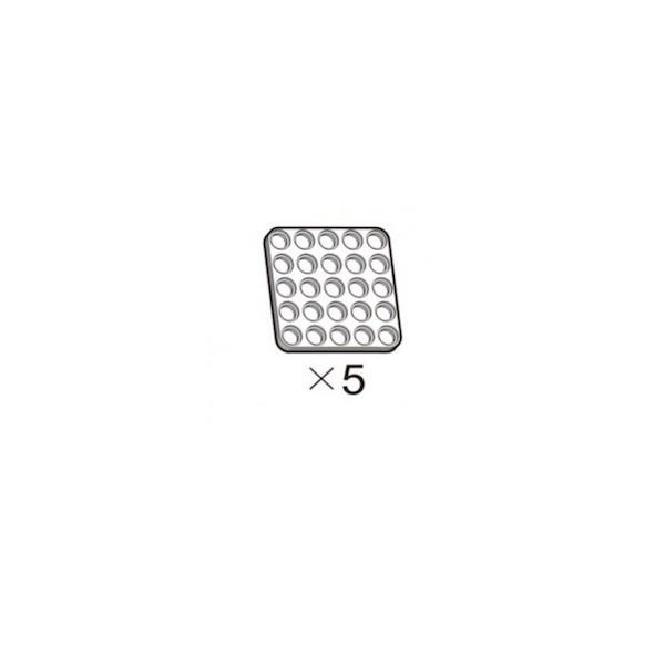Lot de 5 plaques blanches OLLO 5x5