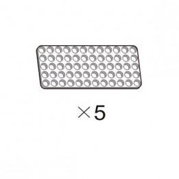 5er-Pack weiße OLLO-Platten 5x12