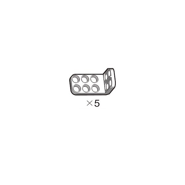 5er-Pack weisse OLLO L-Rahmen