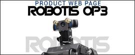 Robotis OP3 humanoid robot
