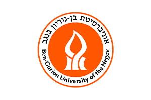 logo Ben Gurion -  Université de Negev